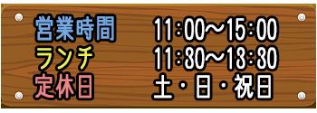menu_time