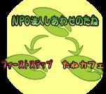 top_kankeizu